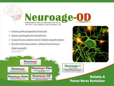 NEUROAGE (TM) - C - (Allenge India)
